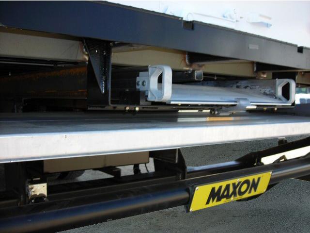 Gptwr Maxon Lift